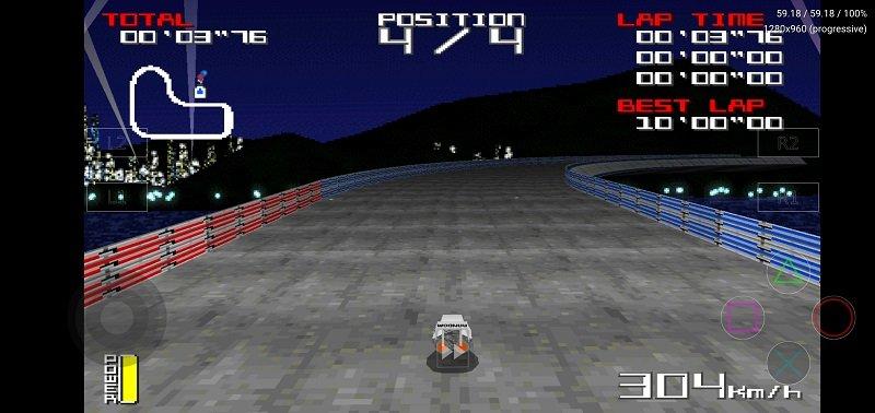 DuckStation PlayStation 1 Emülatörü