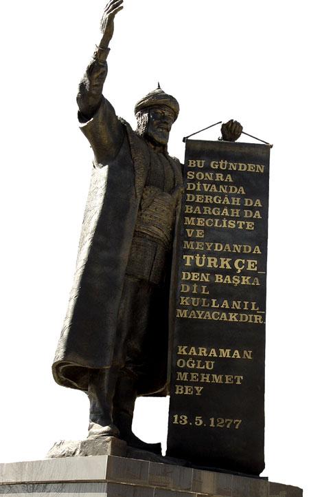 karamanoglumehmetbey