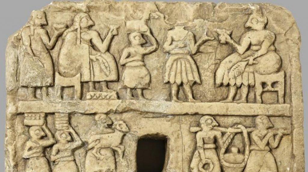 Muazzez İlmiye Çığ'ın Gilgameş Adlı Kitabının Değerlendirmesi