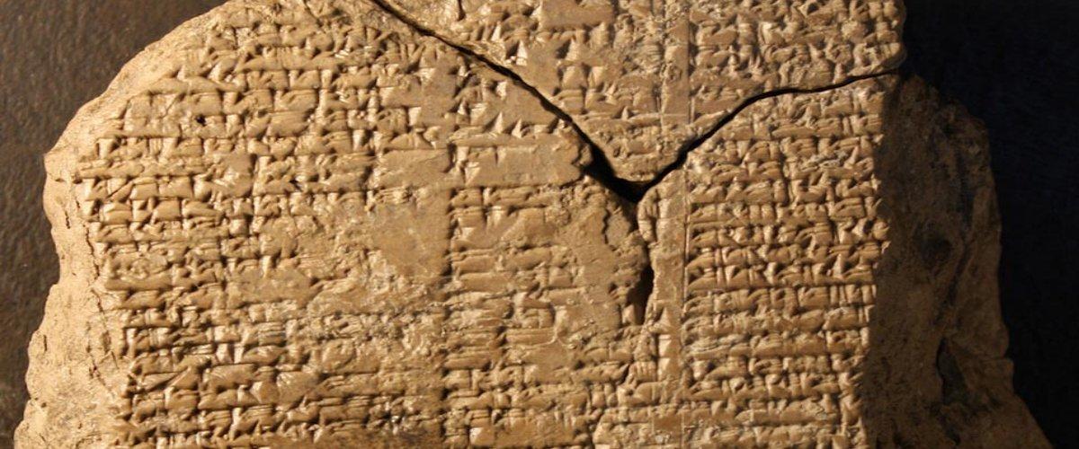 muazzez ilmiye cig gilgames destani kitabi 2